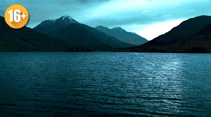 Hogvartso šešėliai - Potvynis