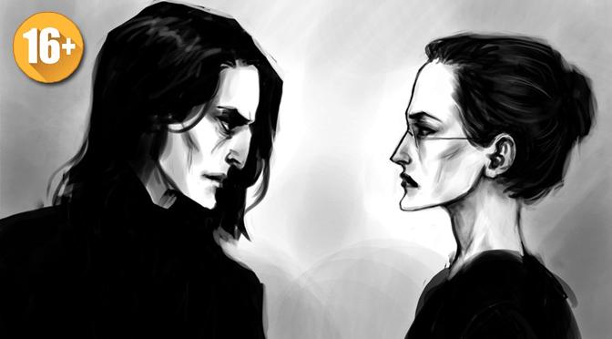 Hogvartso šešėliai - Narkomanas